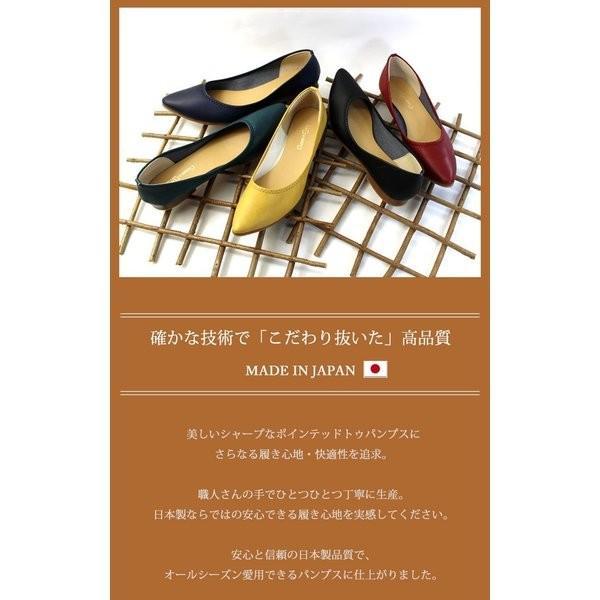 送料無料 ポイントx3 パンプス 痛くない 歩きやすい ローヒール ぺたんこ 大きいサイズ レディース 黒 走れる 日本製 / 27-72va102|decorate|15
