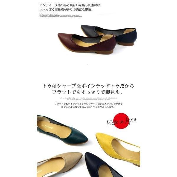 送料無料 ポイントx3 パンプス 痛くない 歩きやすい ローヒール ぺたんこ 大きいサイズ レディース 黒 走れる 日本製 / 27-72va102|decorate|16