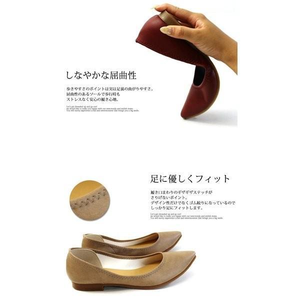 送料無料 ポイントx3 パンプス 痛くない 歩きやすい ローヒール ぺたんこ 大きいサイズ レディース 黒 走れる 日本製 / 27-72va102|decorate|17