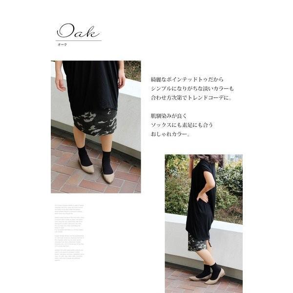 送料無料 ポイントx3 パンプス 痛くない 歩きやすい ローヒール ぺたんこ 大きいサイズ レディース 黒 走れる 日本製 / 27-72va102|decorate|07