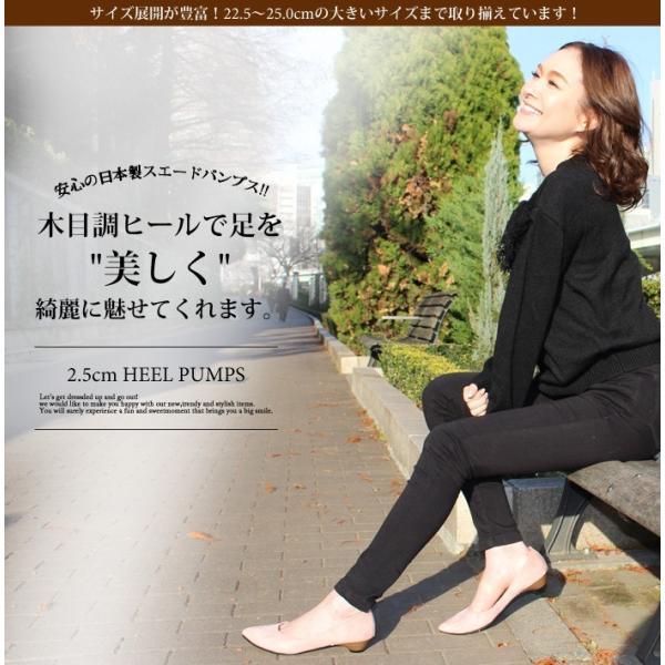 パンプス レディース 黒 ぺたんこ 大きいサイズ 痛くない 走れる 日本製 スエード 通勤 ローヒール / 27-72va103s|decorate|02