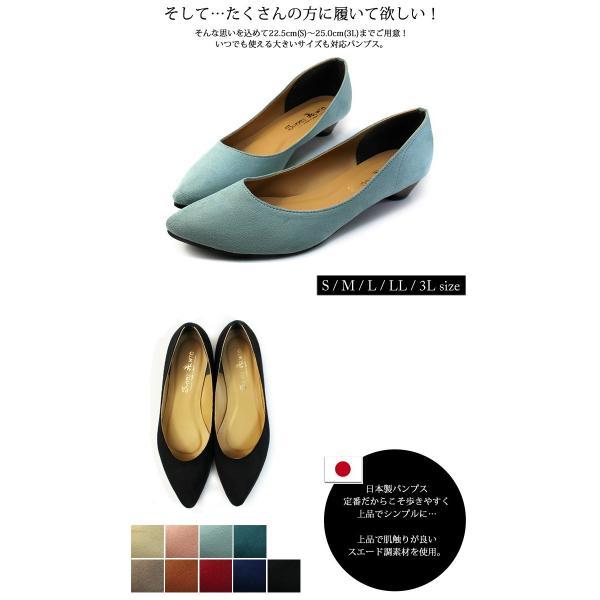 パンプス レディース 黒 ぺたんこ 大きいサイズ 痛くない 走れる 日本製 スエード 通勤 ローヒール / 27-72va103s|decorate|16