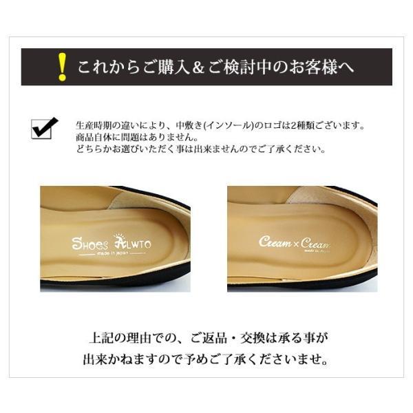 パンプス レディース 黒 ぺたんこ 大きいサイズ 痛くない 走れる 日本製 スエード 通勤 ローヒール / 27-72va103s|decorate|17