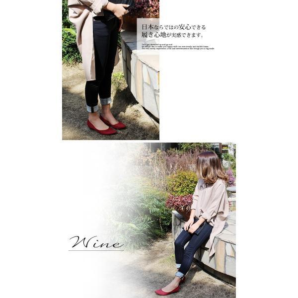 パンプス レディース 黒 ぺたんこ 大きいサイズ 痛くない 走れる 日本製 スエード 通勤 ローヒール / 27-72va103s|decorate|10
