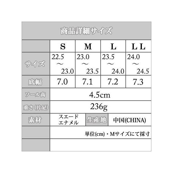 パンプス レディース 黒 低反発 スエード エナメル ヒール オペラ ローファー 楽ちん 特価の為返品交換不可 / 32-732072
