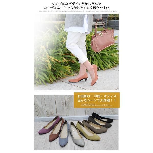 送料無料 パンプス レディース 痛くない 歩きやすい 黒 大きいサイズ 入学式 日本製 高品質 ミドルヒール / 35-735001|decorate|12