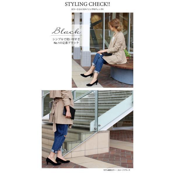送料無料 パンプス レディース 痛くない 歩きやすい 黒 大きいサイズ 入学式 日本製 高品質 ミドルヒール / 35-735001|decorate|13