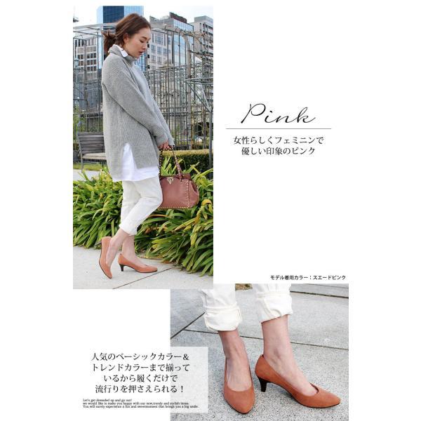 送料無料 パンプス レディース 痛くない 歩きやすい 黒 大きいサイズ 入学式 日本製 高品質 ミドルヒール / 35-735001|decorate|14