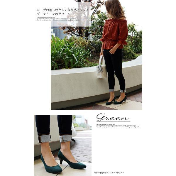 送料無料 パンプス レディース 痛くない 歩きやすい 黒 大きいサイズ 入学式 日本製 高品質 ミドルヒール / 35-735001|decorate|15