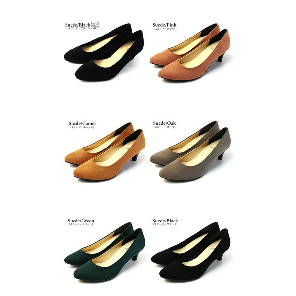 送料無料 パンプス レディース 痛くない 歩きやすい 黒 大きいサイズ 入学式 日本製 高品質 ミドルヒール / 35-735001|decorate|17