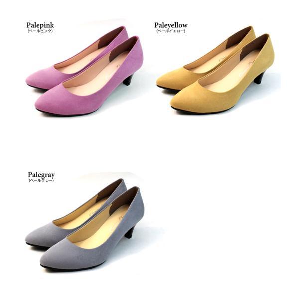 送料無料 パンプス レディース 痛くない 歩きやすい 黒 大きいサイズ 入学式 日本製 高品質 ミドルヒール / 35-735001|decorate|18