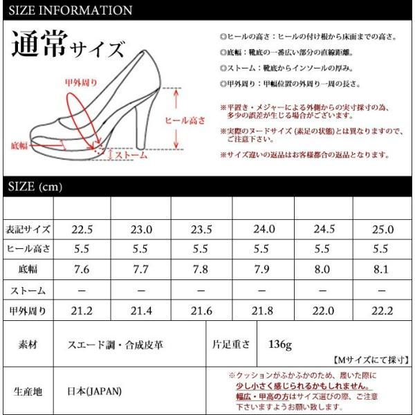 送料無料 パンプス レディース 痛くない 歩きやすい 黒 大きいサイズ 入学式 日本製 高品質 ミドルヒール / 35-735001|decorate|19