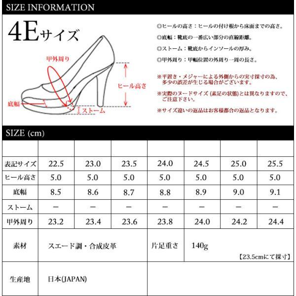 送料無料 パンプス レディース 痛くない 歩きやすい 黒 大きいサイズ 入学式 日本製 高品質 ミドルヒール / 35-735001|decorate|20