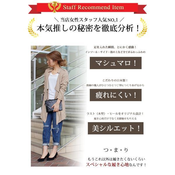 送料無料 パンプス レディース 痛くない 歩きやすい 黒 大きいサイズ 入学式 日本製 高品質 ミドルヒール / 35-735001|decorate|03