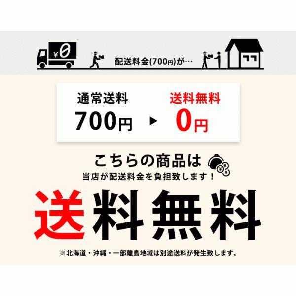 送料無料 パンプス レディース 痛くない 歩きやすい 黒 大きいサイズ 入学式 日本製 高品質 ミドルヒール / 35-735001|decorate|04