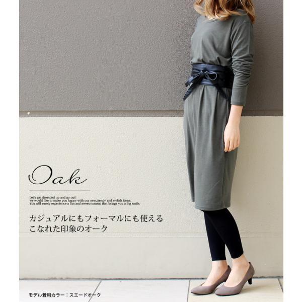 送料無料 パンプス レディース 痛くない 歩きやすい 黒 大きいサイズ 入学式 日本製 高品質 ミドルヒール / 35-735001|decorate|05