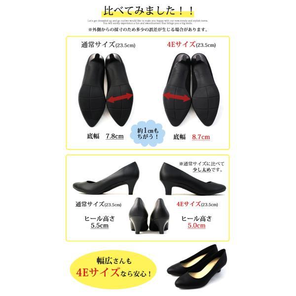 送料無料 パンプス レディース 痛くない 歩きやすい 黒 大きいサイズ 入学式 日本製 高品質 ミドルヒール / 35-735001|decorate|07