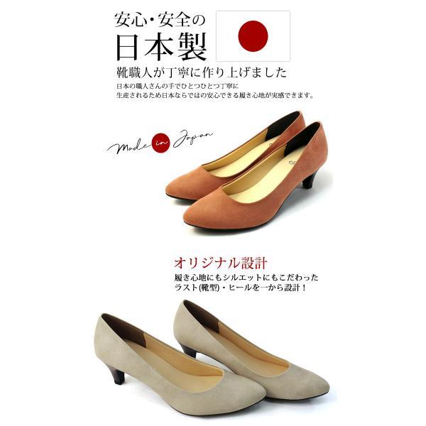 送料無料 パンプス レディース 痛くない 歩きやすい 黒 大きいサイズ 入学式 日本製 高品質 ミドルヒール / 35-735001|decorate|09