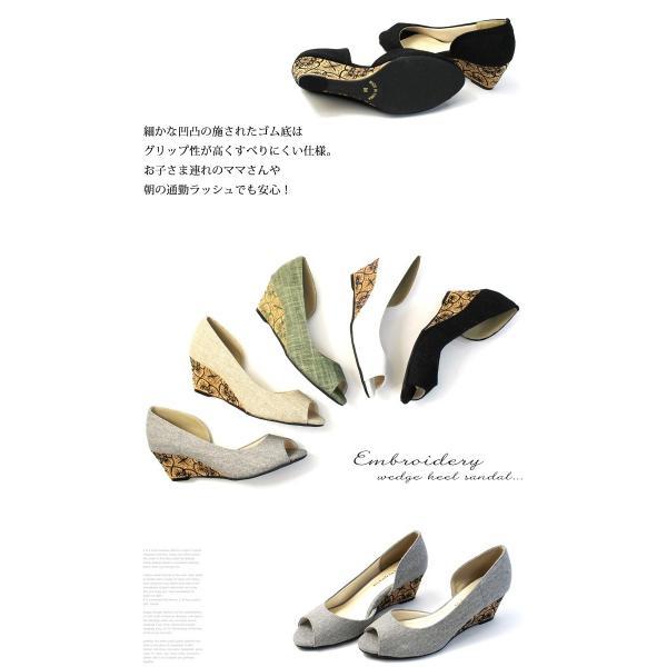 サンダル オープントゥ レディース 靴 ウェッジヒール 刺繍 黒 オフィス ブラック シンプル 歩きやすい 痛くない 2018ss / 46-721371