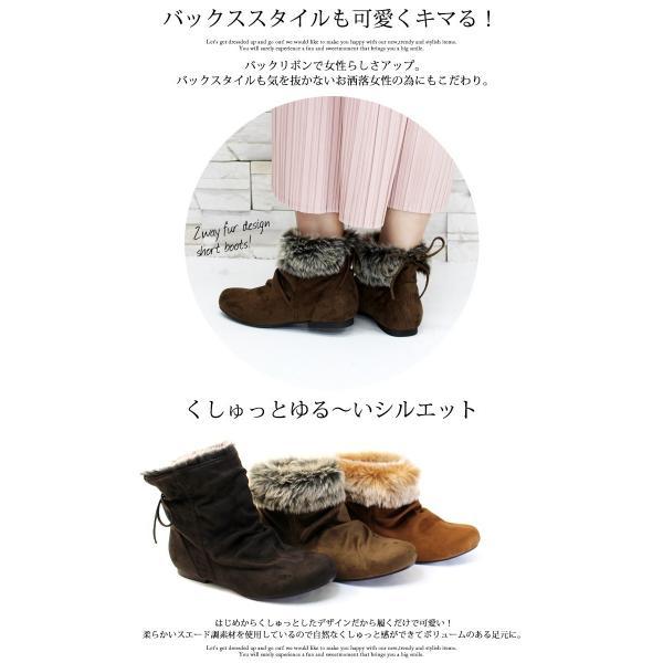 ブーツ ショートブーツ レディース 黒 低反発 大きいサイズ ファー りぼん ヒール ローヒール 特価の為返品交換不可 / 74-63ys412|decorate|11