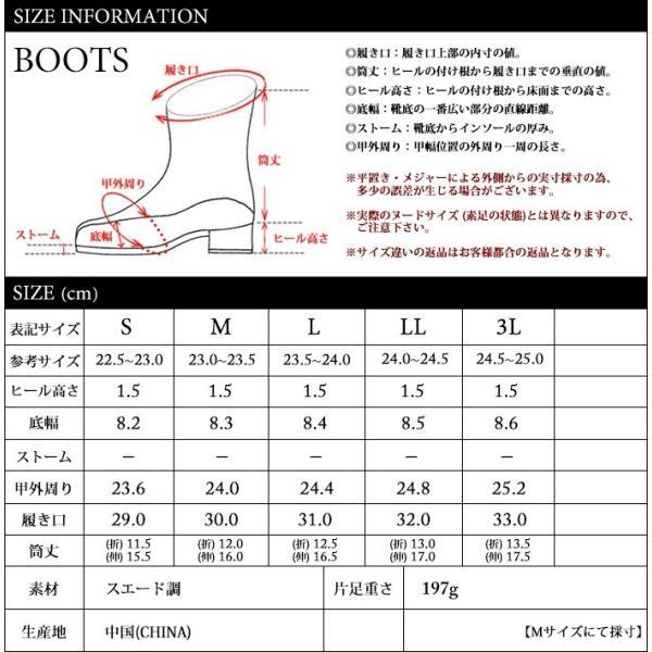 ブーツ ショートブーツ レディース 黒 低反発 大きいサイズ ファー りぼん ヒール ローヒール 特価の為返品交換不可 / 74-63ys412|decorate|14