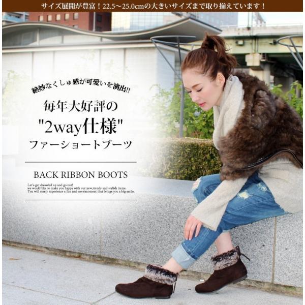 ブーツ ショートブーツ レディース 黒 低反発 大きいサイズ ファー りぼん ヒール ローヒール 特価の為返品交換不可 / 74-63ys412|decorate|03