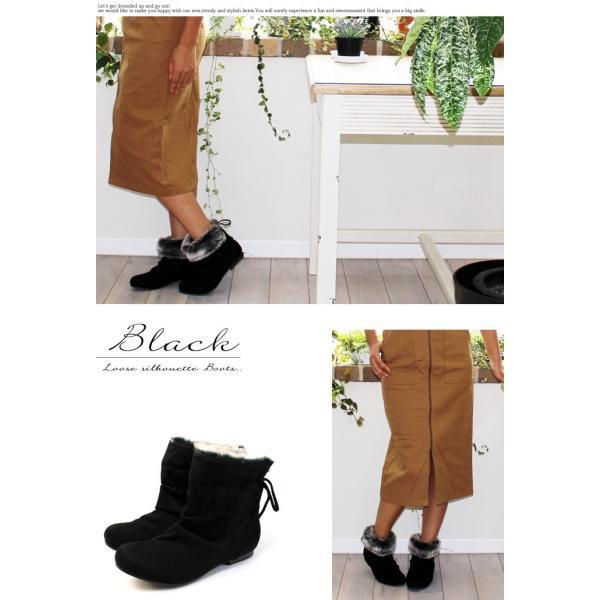ブーツ ショートブーツ レディース 黒 低反発 大きいサイズ ファー りぼん ヒール ローヒール 特価の為返品交換不可 / 74-63ys412|decorate|07