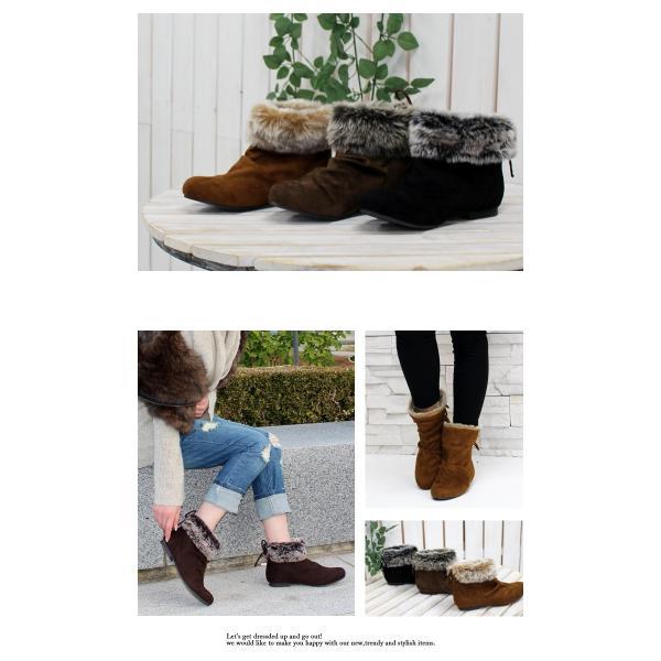 ブーツ ショートブーツ レディース 黒 低反発 大きいサイズ ファー りぼん ヒール ローヒール 特価の為返品交換不可 / 74-63ys412|decorate|08