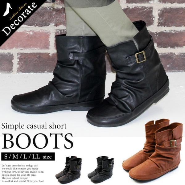 送料無料 ブーツ ショートブーツ レディース ヒール 黒 低反発 ローヒール フラット 痛くない シンプル / 74-63ys478|decorate