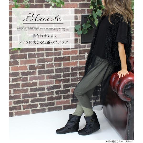 送料無料 ブーツ ショートブーツ レディース ヒール 黒 低反発 ローヒール フラット 痛くない シンプル / 74-63ys478|decorate|06