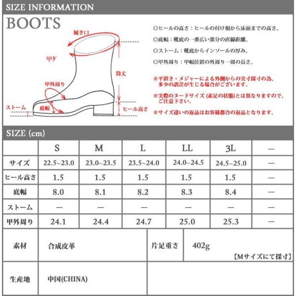 送料無料 ブーツ レディース 黒 低反発 ヒール ナウシカブーツ ローヒール ロングブーツ / 74-64ys433 decorate 15