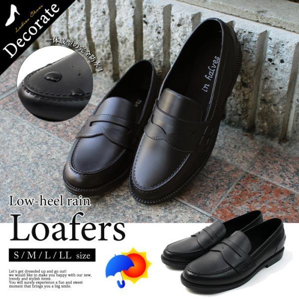 レインシューズローファーパンプスローヒール防水走れる黒レディース靴特別価格により返品交換不可/74-721992