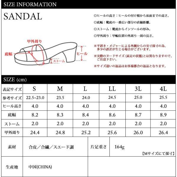 サンダル レディース 夏 大きいサイズ クロスバンド ローヒール 痛くない 歩きやすい ウェッジソール / 74-921199|decorate|16