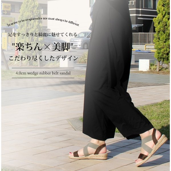 サンダル レディース 夏 大きいサイズ クロスバンド ローヒール 痛くない 歩きやすい ウェッジソール / 74-921199|decorate|03