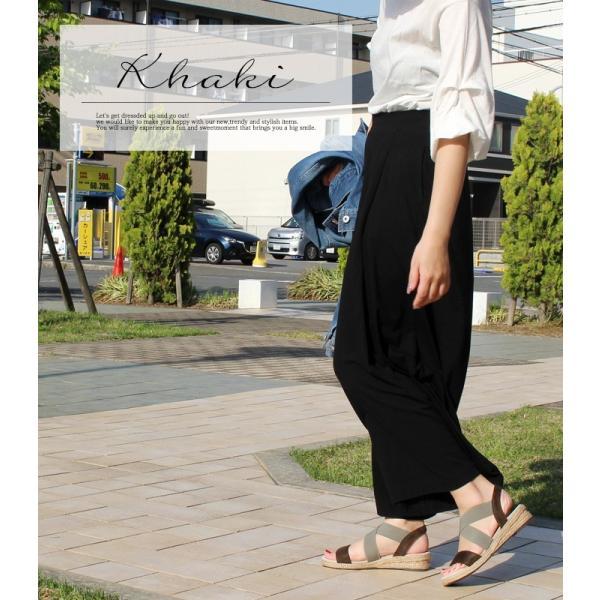 サンダル レディース 夏 大きいサイズ クロスバンド ローヒール 痛くない 歩きやすい ウェッジソール / 74-921199|decorate|06
