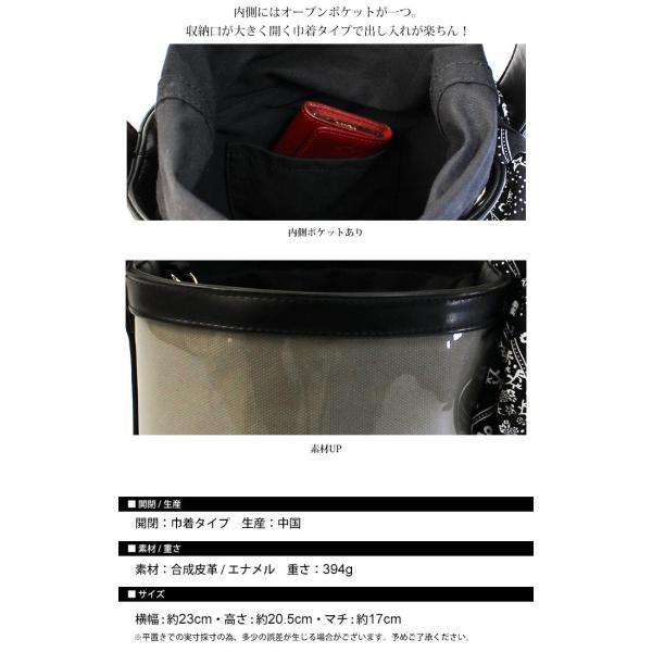 送料無料 バケツ型・2wayバッグ / 92-767046※こちらの商品は返品・交換不可となります。|decorate|06