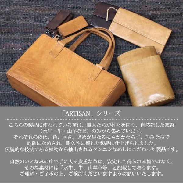 本革 レザー シザーバッグ(SISAM工房 アルチザンシリーズ・ワークウエストバッグ)ウエストポーチ ボディバッグ シザーケース (送料無料)