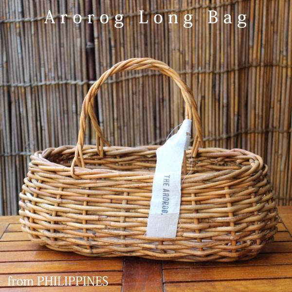 かごバッグ レディース ( フィリピン製 アラログ・ロングバッグ ) ハンドバッグ 楕円形 横長