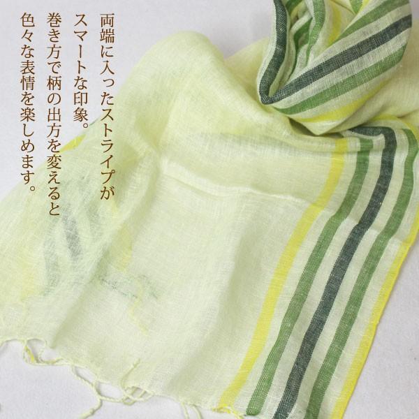 ストール ショール(リネン100%・ストライプストール)スカーフ 麻100% スカーフ UV 紫外線対策(メール便可)|decoya2|02