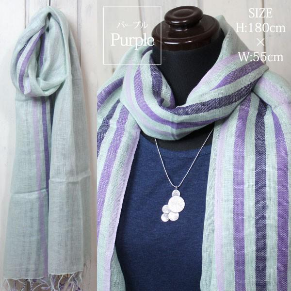 ストール ショール(リネン100%・ストライプストール)スカーフ 麻100% スカーフ UV 紫外線対策(メール便可)|decoya2|04