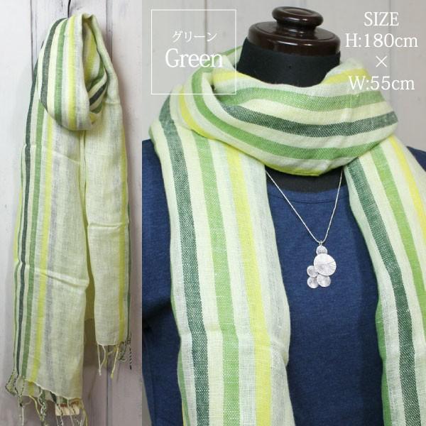 ストール ショール(リネン100%・ストライプストール)スカーフ 麻100% スカーフ UV 紫外線対策(メール便可)|decoya2|05