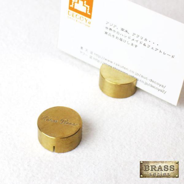カードスタンド 真鍮 ( ブラス・ラウンドカードスタンド・1点 )カードホルダー 小さい 値札立て プライススタンド Brass(メール便可)