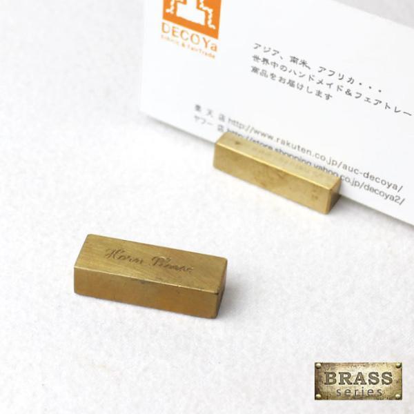 カードスタンド 真鍮 ( ブラス・レクタングルカードスタンド・1点 )カードホルダー 小さい 値札立て プライススタンド Brass(メール便可)