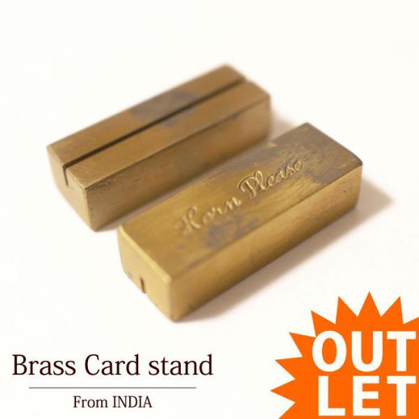 (訳ありアウトレット)カードスタンド 真鍮 ( ブラス・レクタングルカードスタンド・1点 )カードホルダー 小さい 値札立て Brass(メール便可)