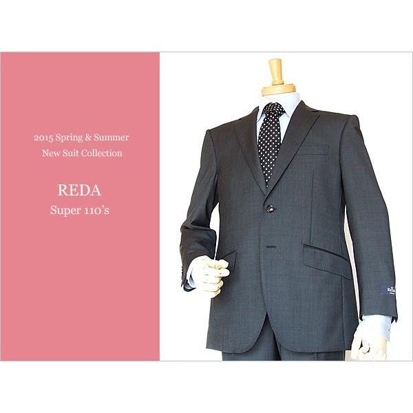 2015春夏新作 REDA レダ Super110s 濃灰チャコールグレー無地系(刷毛目) 2ボタンスーツ (AB体)J07-2B 「やや細」|decte