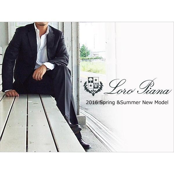 2016春夏新作モデル Loro Piana ロロピアーナ クラシック Super130s 濃紺ネイビー 杉綾織ヘリンボーン 2Bスーツ(A/AB体) NT01-2B|decte
