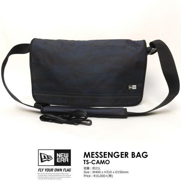 ニューエラ メッセンジャーバッグ メンズ NEW ERA MESSENGER BAG タイガーストライプカモ ネイビー 迷彩|deep