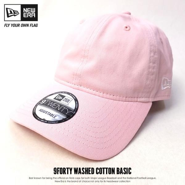 f56316fe7312d ニューエラ キャップ 帽子 無地 NEW ERA 9TWENTY ウォッシュドコットン ベーシック ピンク 無地|deep ...