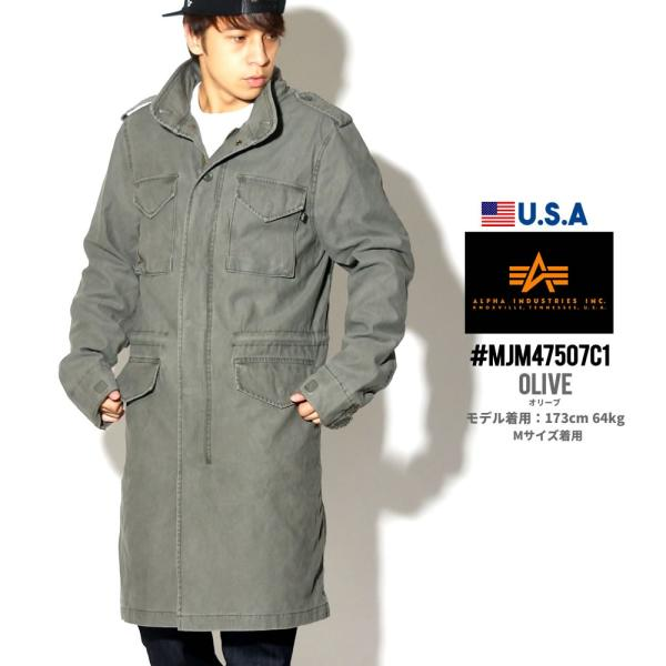 アルファインダストリーズ ALPHA INDUSTRIES M-65ジャケット クォーターマスターフィールドコート メンズ USAモデル 秋冬|deep|02