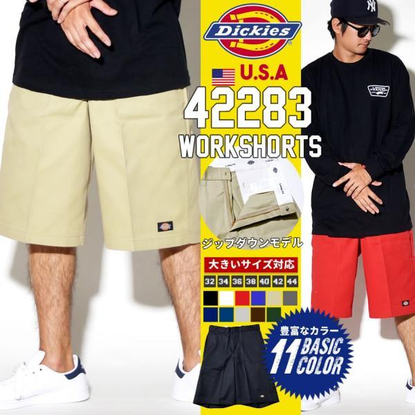 ディッキーズ ワークハーフパンツ ショートパンツ メンズ 大きいサイズ Dickies USA企画 Loose Fit Multi-Use Pocket Work Shorts #42283 deep